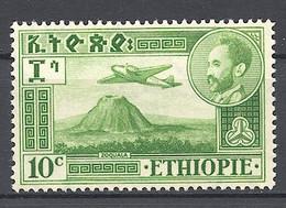 Ethiopia, 1947, Landscape, Airplane, Volcano, Definitive, 10c, MNH, Michel 254 - Ethiopia
