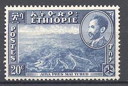 Ethiopia, 1947, Landscapes, Definitive, 20c, MNH, Michel 247 - Ethiopia
