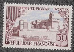 France - Yvert N°1222 Neuf * - Non Classificati