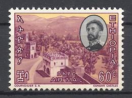 Ethiopia, 1965, Development, Castle, 60c, MNH, Michel 513 - Ethiopia
