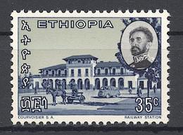Ethiopia, 1965, Development, Station, Railways, 35c, MNH, Michel 509 - Ethiopia