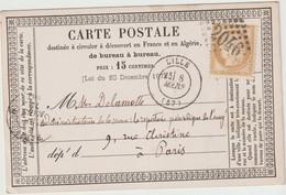 Nord N°55 GC + T17 Lille (1874) / CP Précurseur - 1849-1876: Période Classique