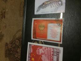 URSS LA COSTITUZIONE DELLO STATO 1 VALORE - Asia (Other)