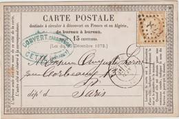 Hérault N°55  GC + T17 Cette  187(5) / CP Précurseur - 1849-1876: Klassieke Periode