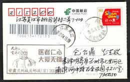 Entire Pre-paid Postcard: China 2020 COVID -19 Propaganda Postmark Of Lanzhou, Gansu - Enfermedades