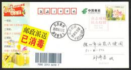 Entire Pre-paid Cover: China 2020 COVID -19 Propaganda Postmark Of Xuzhou, Jiangsu, With Label Of 'Post Disinfected' - Malattie