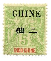Chine - Bureaux Français 1902 - N° 38 Neuf - Cote 8,00 Euros - Nuovi
