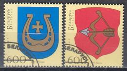 Belarus 2007 Municipal Coat Of Arms Towns Krugloe Pinsk MiNr.658-59 - Belarus
