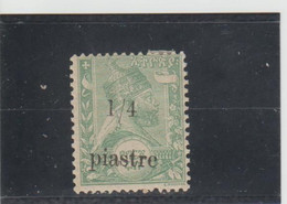Ethiopia Scott# 80 MH (1908 Surcharged) - Ethiopia