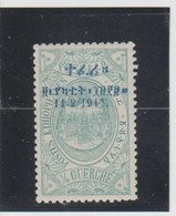 Ethiopia Scott# 108 MH (1917 Overprint) - Ethiopia