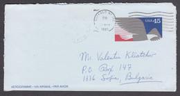 USA 1995/05 - Postal Stationary (Aerogramme), Travel From Buffalo To Bulgaria, - Lettres & Documents