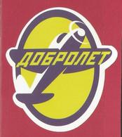 AUTOCOLLANT ADHÉSIF STICKER - AVION PLANE - COMPAGNIE AÉRIENNE RUSSE SOVIÉTIQUE - AIRLINE COMPANY - COMPAÑÍA AÉREA - Autocollants
