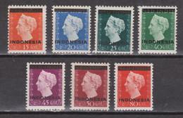 Indonesie 1 2 3 4 5 6 7 MLH ; Hulpuitgifte 1948 FIRST STAMPS OF INDONESIA Netherlands Indies Nederlands Indie 351-357 - Indonesia
