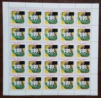 Madagascar - Feuille De 25 Timbres - YT N°647 - Flore / Fleurs - 1981 - Neuf + SURCHARGE 1999 - Madagaskar (1960-...)