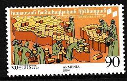 """ARMENIE 1995  Organisme  """"Himnatram"""" Pour La Reconstruction De L'Arménie Et Du Haut Karabagh   1-1 V. MNH - Armenien"""