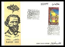 Egypt - 1994 - FDC - ( Opera Aida, By VERDI ) - Egyptology