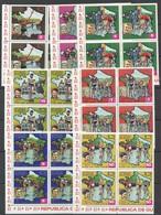 H742 GUINEA ECUATORIAL CYCLING TOUR DE FRANCE STARS 4SET MNH - Ciclismo
