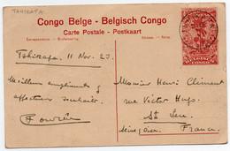 Congo-Belge - Entier Postal  Ob TAHIKAPA  ( Village Ababus - Ababua-Dorp ) - Unclassified