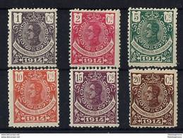 GUINEA **98/103 Nuevo Sin Charnela. - Spanish Guinea