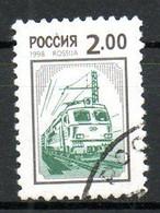 RUSSIE. N°6321 Oblitéré De 1998. Locomotive. - Eisenbahnen