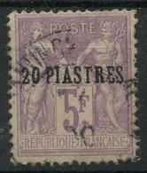 Levant (1885) N 8 (o) - Oblitérés