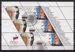 Slowenien, Olympia'92,  27/28 KB , O  (4568) - Slowenien