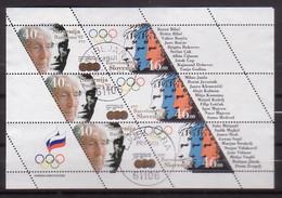 Slowenien, Olympia'92,  27/28 KB , O  (4569) - Slowenien