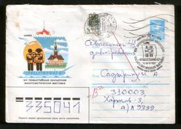Ukraine Cover, Local Stamps Kiev 3 Krb. - Ukraine