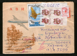 Ukraine Cover, Local Stamps Kiev 50 Kop.x 4, With A Return After The Expiration Of The Storage Period - Ukraine