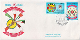 Oman Pair On FDC - Oman