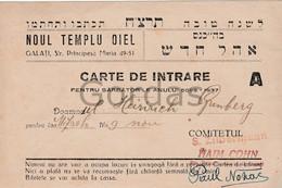Romania - Galati - 1937 - Noul Templu Oiel - Judaica - Anuncios