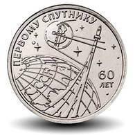 PMR Transnistrija, 2017, 1 St SPUTNIK, Space, Rubel, Rubl. Rbl - Rusia