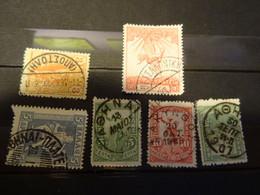 Grèce Collection  Oblitérations - Collections