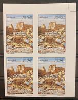 Algerie/Algeria Imperf YT1354 Neuf**/MNH Non Dentelé Earthquake, Tremblement De Terre, Solidarité Solodarity - Andere