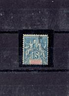 TP STE MARIE DE MADAGASCAR - N°6 - OB - TB - 1894 - Oblitérés