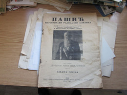 Pasic Ilustrovan Radikalni Almanah Beograd 1926  112 Pages Big Format - Boeken, Tijdschriften, Stripverhalen