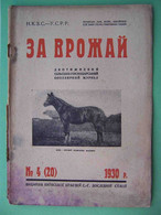 USSR KIEV 1930 RARE Ukrainian Magazine ZA UROZHAY. Propaganda, Agitation. - Boeken, Tijdschriften, Stripverhalen