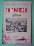 USSR KIEV 1929 RARE Ukrainian Magazine ZA UROZHAY #13. Propaganda, Agitation. - Boeken, Tijdschriften, Stripverhalen