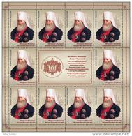 Russia, 200 Years The Birth Of Metropolitan Macarius (1816-1882), 2016, Sheet - Fogli Completi