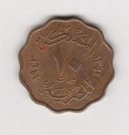 10 MILLIEMES 1943 BRONZE - Aegypten