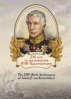 Russia, 2020. J.Krusenstern, Fauna Navy Admiral Polar Special Pack - Blocks & Kleinbögen