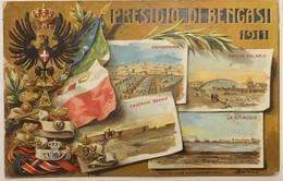 061 Fanteria Da 11 A 24 - Corpo Di Occupazione Della Libia - Comando Della 3 Brigata Di Fanteria - Regimientos