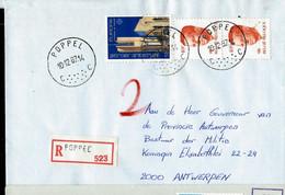 Doc. De  POPPEL - C C - Du 10/12/87 En Rec. ( E ) - Correo Rural