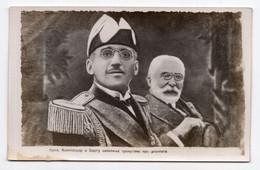 9.10.1934.KINGDOM OF YUGOSLAVIA,KING ALEKSANDAR AND BARTY,MARSSELES,PHOTOGRAPH TAKEN MOMENTS BEFORE ASSASSINATION,ROYAL - Unclassified