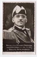 "1934.KINGDOM OF YUGOSLAVIA,KING ALEKSANDAR,LAST PHOTO TAKEN MOMENTS BEFORE ASSASSINATION,MESSAGE ""LOOK AFTER YUGOSLAVIA"" - Unclassified"