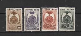 URSS - 1946 - N. 1044/47 - N. 1049/50 USATI (CATALOGO UNIFICATO) - Oblitérés