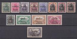 Allenstein - 1920 - Michel Nr. 1/9 + 11/14 - Ungebr. - Coordination Sectors