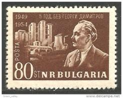 230 Bulgaria 1954 Dimitrov Raffinerie Refinery MH * Neuf Trace CH (BUL-378) - Erdöl