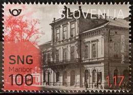 SLOVENIA 2019 Art - Centenary Of The Slovene National Theatre Maribor **MNH Michel # 1385 - Slowenien