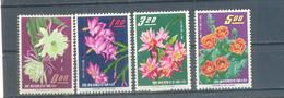 Taiwan 1964 Flowers MNH - Ungebraucht
